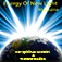 Energy Of New Light Magazine